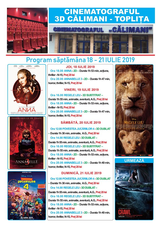 Program Cinema 18-21 iulie 2019